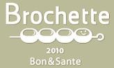 Brochette | 烏丸御池
